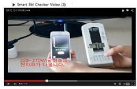 Portable Smart Electromagnetic radiation checker